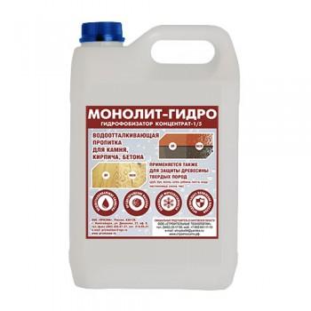 Монолит-Гидро
