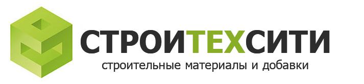 Строительные материалы и добавки - СтройТехСити